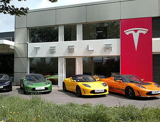 Tesla Motors Shop 28 Images Image Tesla Store Opening