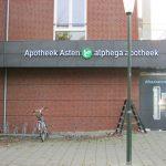 Alphega Apotheek